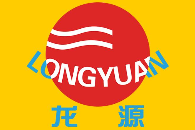 龙源亚博唯一官网官方网站