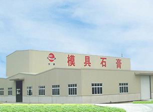 潮州龙之源亚博唯一官网制品有限公司