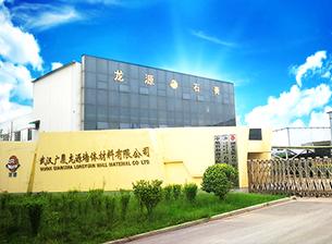 武汉广厦龙源墙体材料有限公司